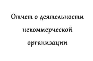 111 3 300x197 - 111