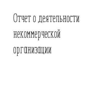 111 e1559045812531 300x275 - 111
