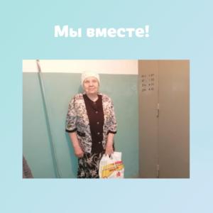 """6 300x300 - Отчет  о акции """"Мы вместе"""""""