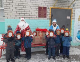 8fV0YFE1XsE 260x200 - Поздравляем детей с Новым годом!