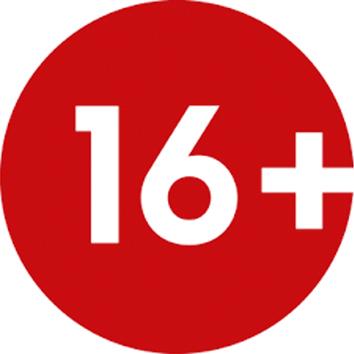 Логотип 16 - ПОЖЕРТВОВАНИЕ С ПОМОЩЬЮ МОБИЛЬНОГО ТЕЛЕФОНА
