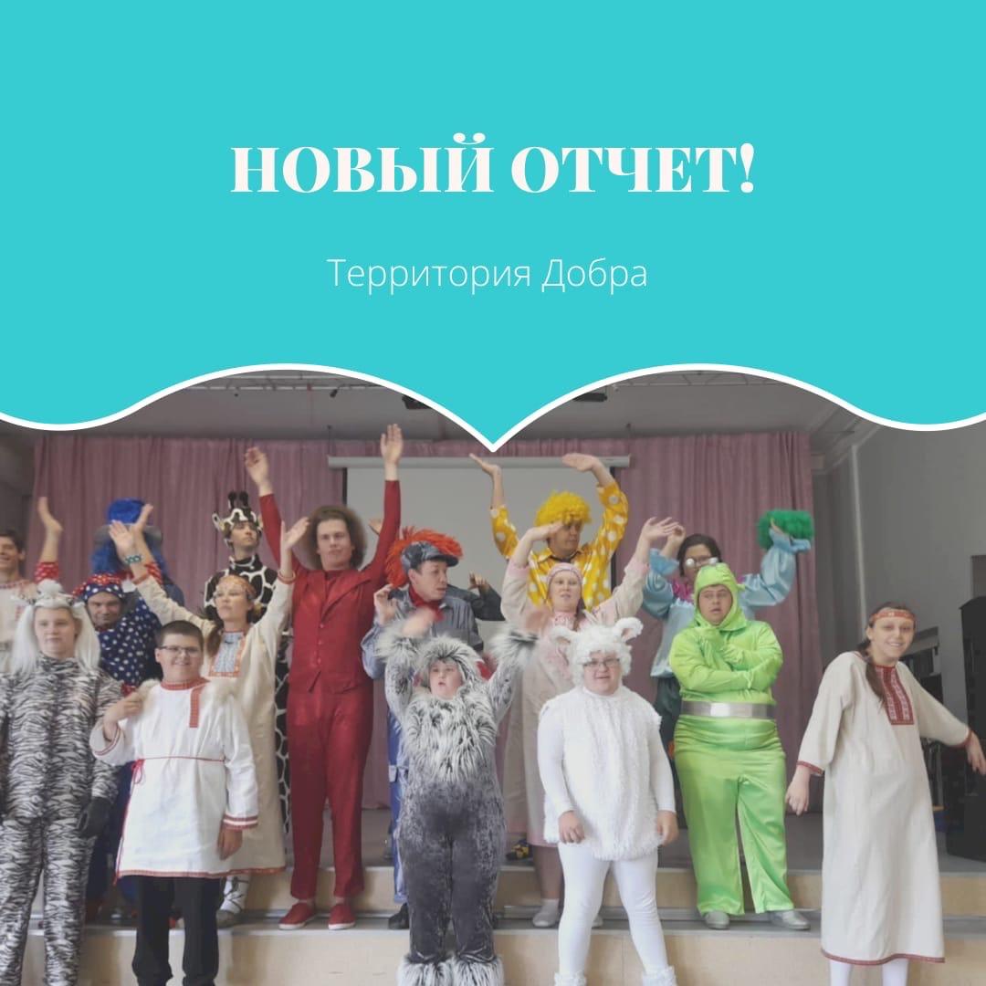"""WHa4f2i6pKU - Мероприятие с театром """"Астрей"""""""